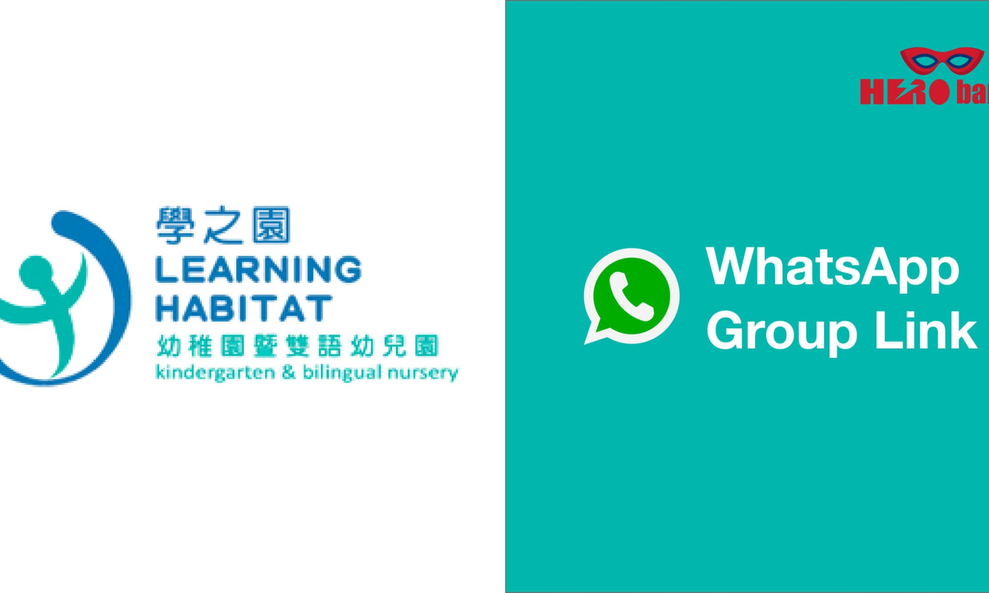 Little-Habs-WhatsApp-Group-學子園
