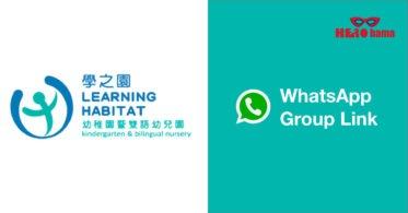 Little-Habs-WhatsApp-Group-學子園