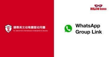 st catherine whatsapp group (1)